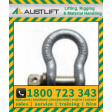 Grade S Screw Pin Bow Shackle 55T 63mm (503063)