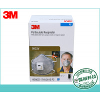 3M P2 9923V Particulate, Nuisance Vapours & Odours